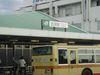 JR横浜線古淵駅