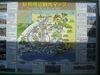 延岡の市街地マップ