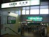 北総鉄道白井駅