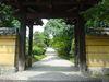 秋篠寺の入り口の門