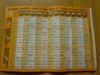 MINAMI WHEEL2005のタイムテーブル