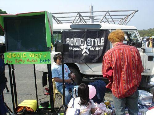 SONIC STYLEのブース