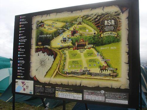 RSRの会場全体図