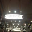 JR宮崎空港駅