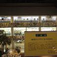 宮崎空港の内部2