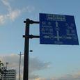 延岡市内の道路案内板