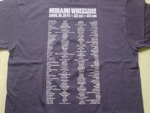 MINAMI WHEEL2005EXTRA